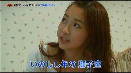 f:id:da-i-su-ki:20110929233908j:image