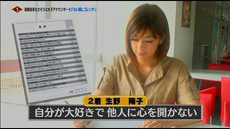 f:id:da-i-su-ki:20110929234344j:image