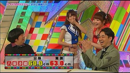 f:id:da-i-su-ki:20110929235332j:image