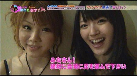 f:id:da-i-su-ki:20110930071500j:image