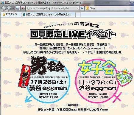 f:id:da-i-su-ki:20111001001945j:image
