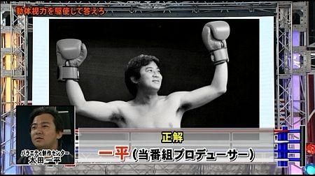 f:id:da-i-su-ki:20111001112251j:image