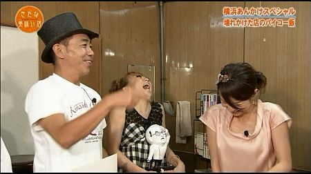 f:id:da-i-su-ki:20111001113301j:image