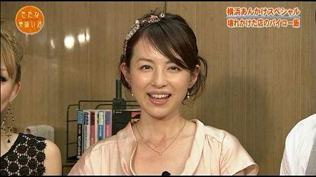 f:id:da-i-su-ki:20111001113303j:image
