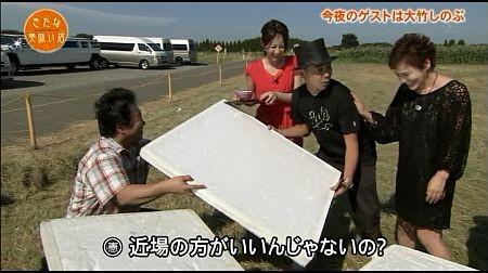 f:id:da-i-su-ki:20111001113604j:image