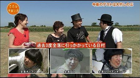 f:id:da-i-su-ki:20111001113744j:image
