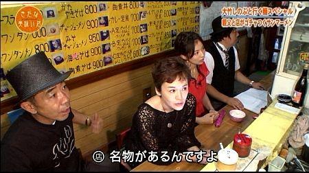 f:id:da-i-su-ki:20111001114616j:image