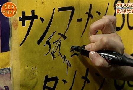f:id:da-i-su-ki:20111001114939j:image