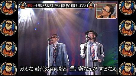 f:id:da-i-su-ki:20111001115211j:image