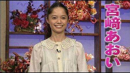 f:id:da-i-su-ki:20111001115654j:image