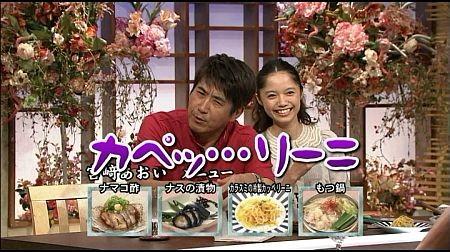 f:id:da-i-su-ki:20111001115839j:image