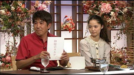 f:id:da-i-su-ki:20111001120220j:image