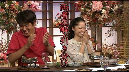 f:id:da-i-su-ki:20111001120956j:image