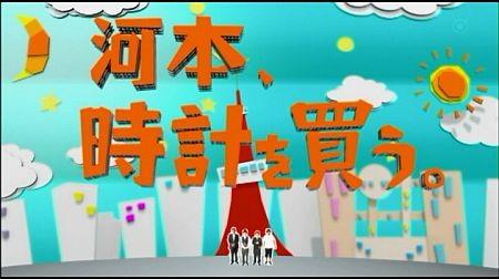 f:id:da-i-su-ki:20111001121854j:image