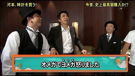 f:id:da-i-su-ki:20111001122205j:image