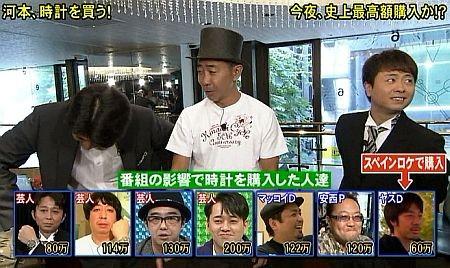 f:id:da-i-su-ki:20111001123150j:image