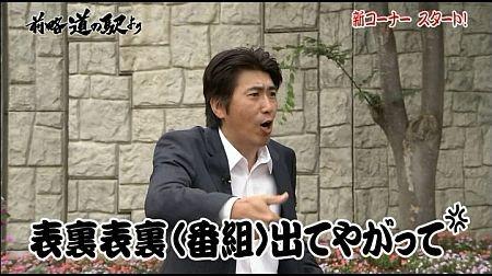 f:id:da-i-su-ki:20111001124013j:image