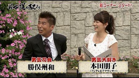 f:id:da-i-su-ki:20111001124136j:image