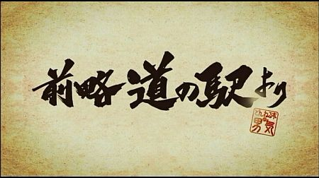 f:id:da-i-su-ki:20111001124348j:image