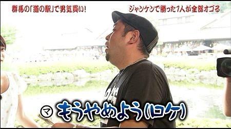 f:id:da-i-su-ki:20111001130115j:image