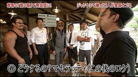 f:id:da-i-su-ki:20111001130118j:image