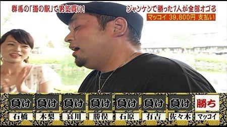 f:id:da-i-su-ki:20111001130119j:image