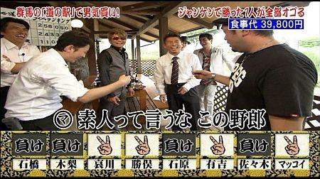 f:id:da-i-su-ki:20111001130121j:image