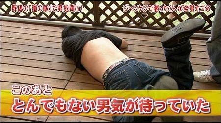 f:id:da-i-su-ki:20111001130124j:image