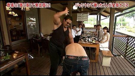 f:id:da-i-su-ki:20111001130131j:image