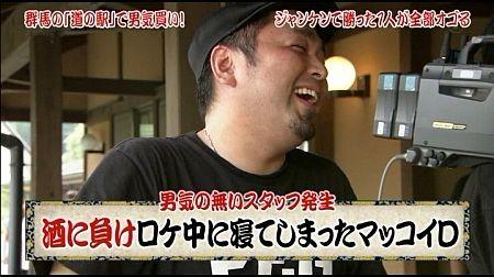 f:id:da-i-su-ki:20111001130136j:image