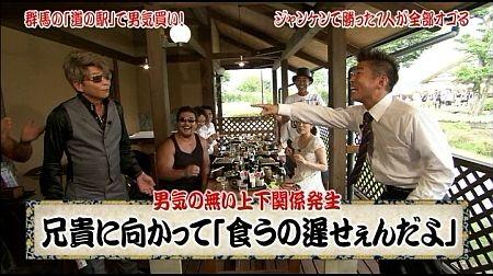 f:id:da-i-su-ki:20111001130140j:image
