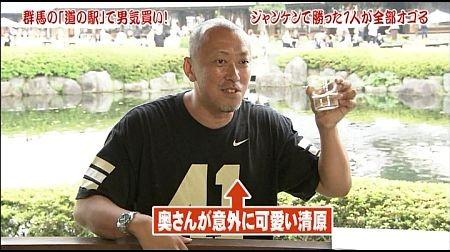 f:id:da-i-su-ki:20111001130142j:image