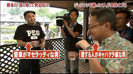 f:id:da-i-su-ki:20111001130144j:image