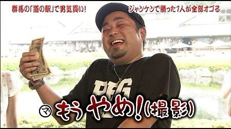 f:id:da-i-su-ki:20111001130200j:image