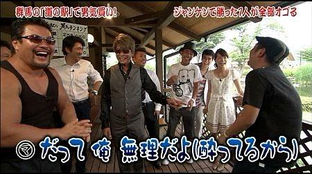 f:id:da-i-su-ki:20111001130204j:image
