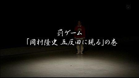 f:id:da-i-su-ki:20111001131013j:image