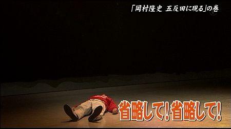 f:id:da-i-su-ki:20111001131151j:image