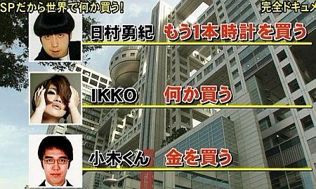 f:id:da-i-su-ki:20111001131700j:image