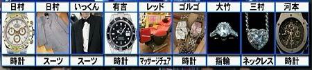 f:id:da-i-su-ki:20111001133147j:image
