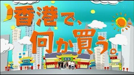 f:id:da-i-su-ki:20111001133150j:image