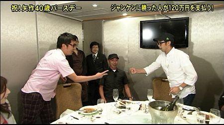 f:id:da-i-su-ki:20111001133301j:image