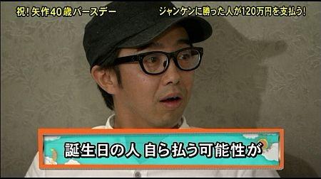 f:id:da-i-su-ki:20111001133305j:image
