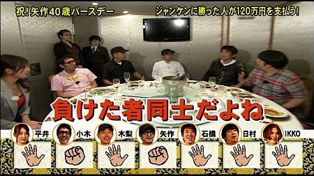 f:id:da-i-su-ki:20111001133308j:image