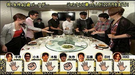 f:id:da-i-su-ki:20111001133310j:image