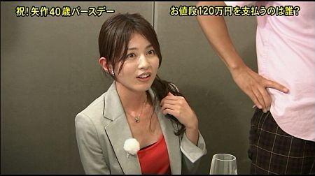 f:id:da-i-su-ki:20111001133317j:image
