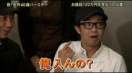 f:id:da-i-su-ki:20111001133318j:image