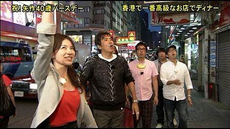 f:id:da-i-su-ki:20111001133325j:image
