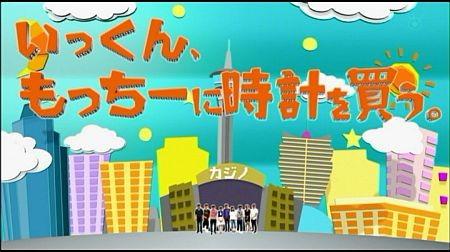 f:id:da-i-su-ki:20111001133612j:image