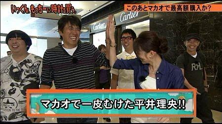 f:id:da-i-su-ki:20111001133835j:image