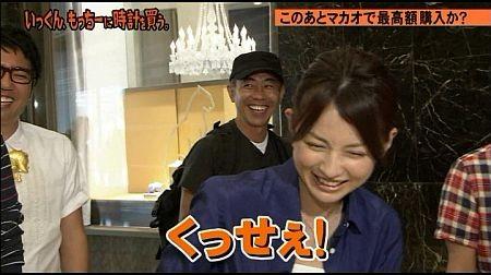 f:id:da-i-su-ki:20111001133841j:image